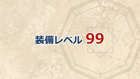スクリーンショット (4605)