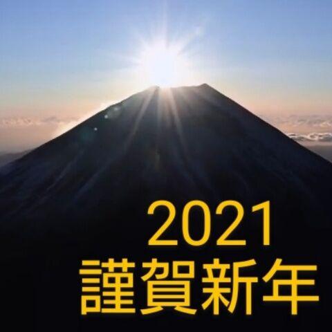 2021010123321400