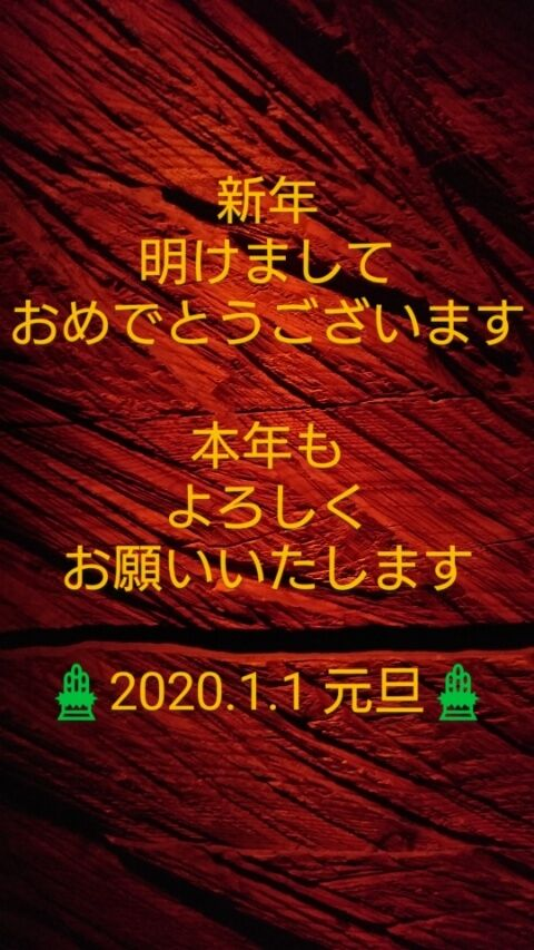 2020010119225900