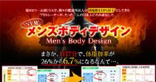 mens-body-design_220