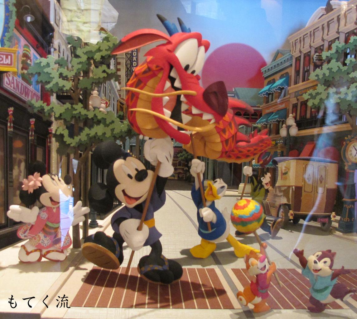もてく流 東京ディズニーリゾート攻略術 : 東京ディズニーランド・東京