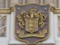 シンデレラ城紋章