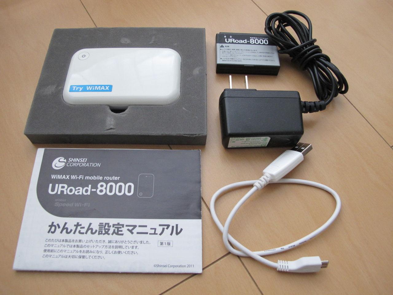 uroad 8000 マニュアル