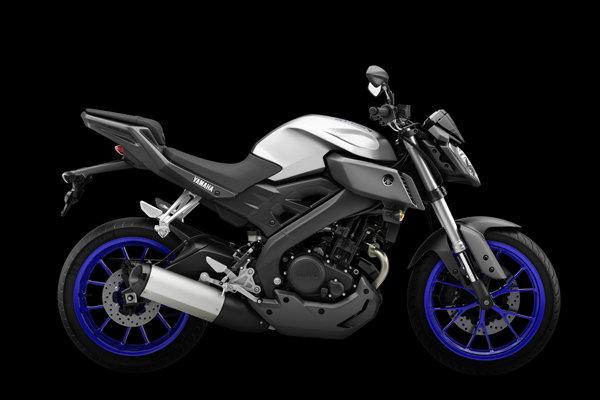 Yamaha Mt 08 Precio