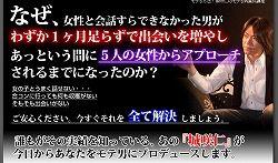口説き方城咲05
