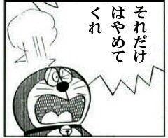 kanojogamawasareta_mini
