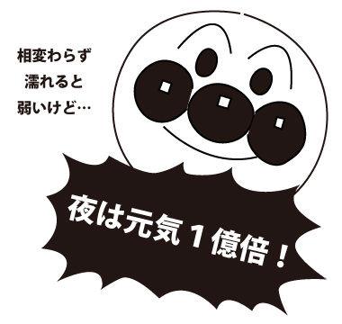 erokunaikotoba_mini