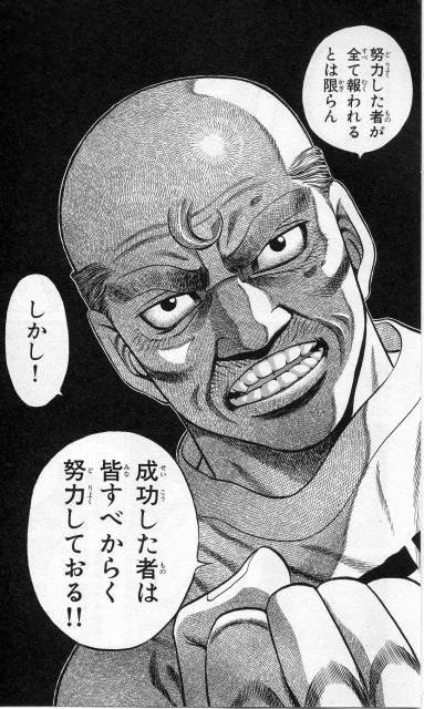 doryokumukuwareru_mini