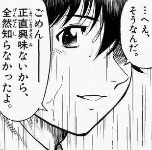 taninkyouminai_mini