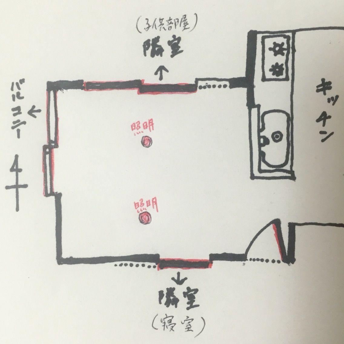 正方形リビングダイニングの家具配置 : 都内新築マンション購入→快適