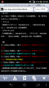 661a8805.png