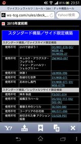 b0458448.png