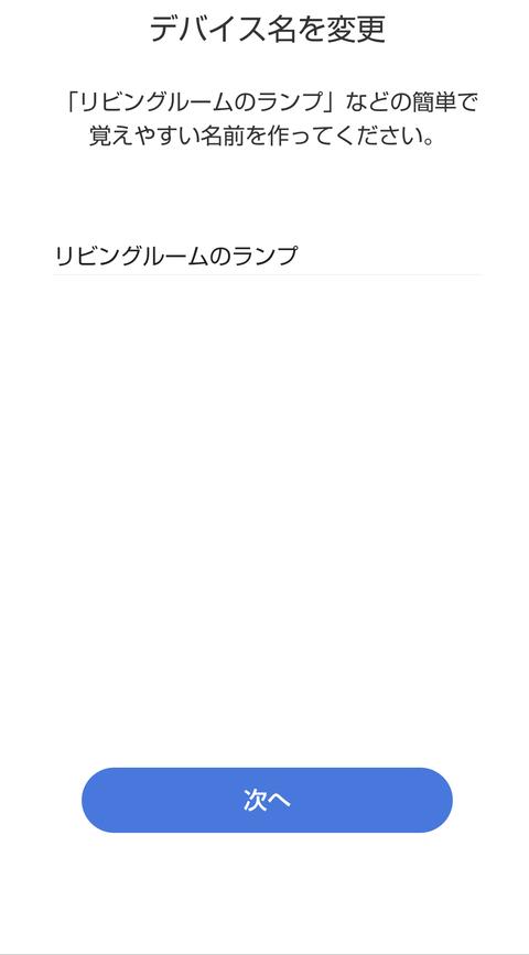 Screenshot_20210511-091710~2