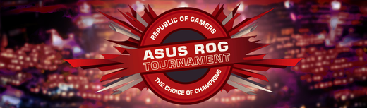asusrognews