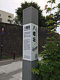 Img_2483