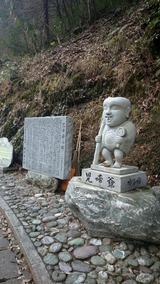 児啼爺の碑(その1)。