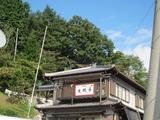 松尾餃子店(その2)。