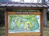 栗林公園(その1)。