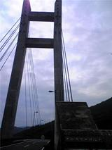 岩津の吊り橋(その1)。
