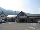 阿波池田駅。