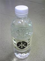 四国剣山天然水(100円)。