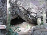 星の岩屋・裏見の滝と紅葉(その2)。