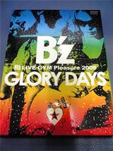 「B'z LIVE-GYM Pleasure 2008」。