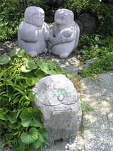 「江川 鴨島公園」(その6)。