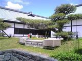 徳島城博物館。