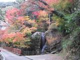 星の岩屋・裏見の滝と紅葉(その1)。