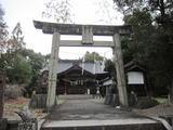 伊射奈美神社。