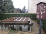 福井城(その2)。