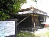 芳川顕正伯の生家(その1)。