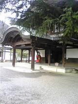 栗林公園(その4)。