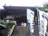 本堂前の階段。