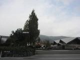四国三郎の郷(その1)。