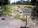 中林海岸近くの風景(その1)。