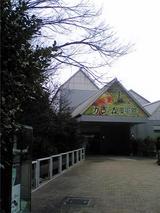 ガレの森美術館。