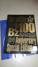 「be with!」vol.100。