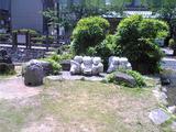 「江川 鴨島公園」(その9)。