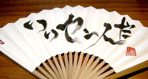 http://livedoor.blogimg.jp/moto89/imgs/c/3/c32bff7c.jpg