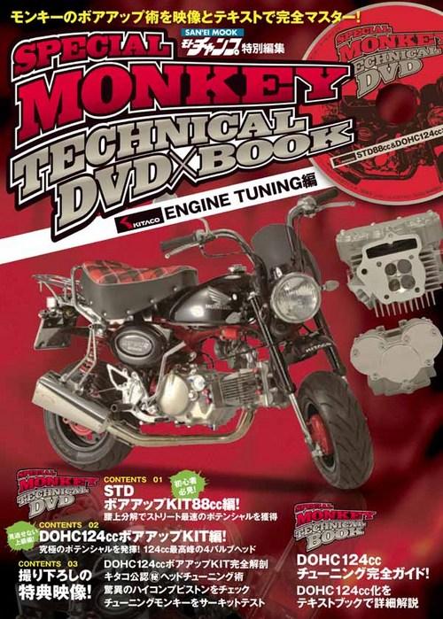 DVDBook_H1.jpg