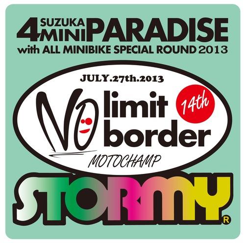 stormy_motochamp 4PARA_sticker