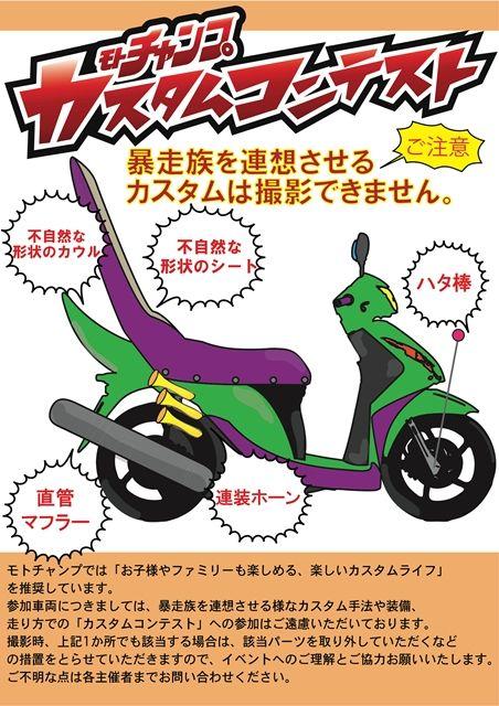 172B - コピー