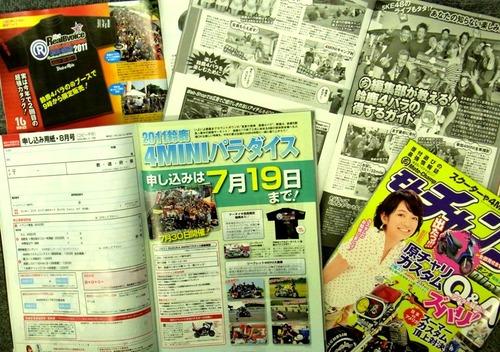 コピー 〜 RIMG9016