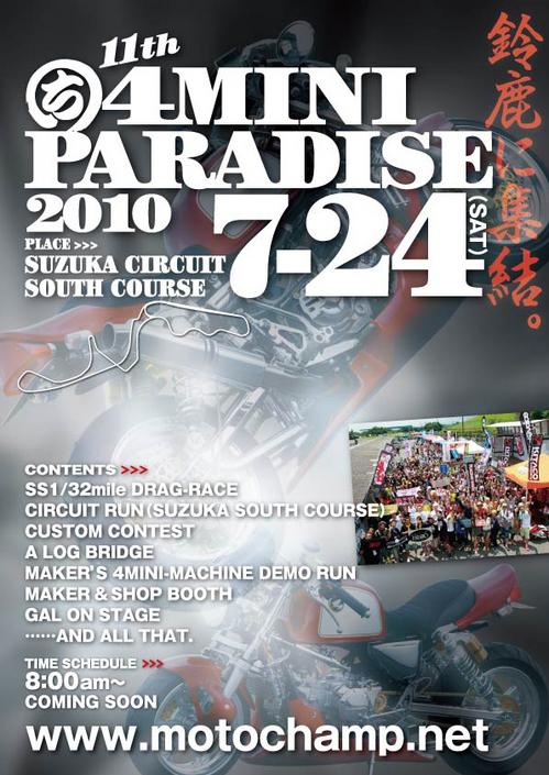 4_PARADISE_A4