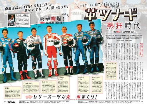 11_racerreplica
