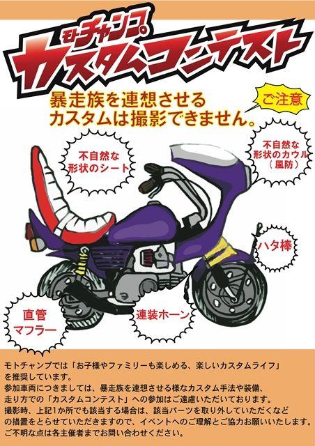 172A - コピー