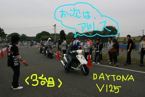 OT0V6194
