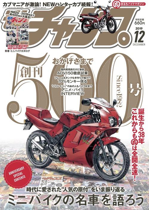 MC12H1